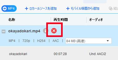 DVDFab 11 Video Converter 0541