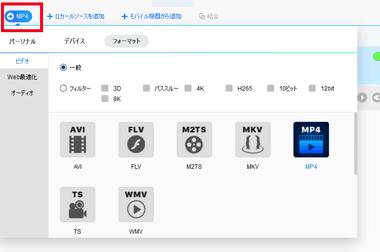 DVDFab 11 Video Converter 058