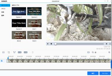 dvdfab-videoconverter065