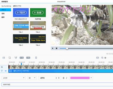 dvdfab-videoconverter067