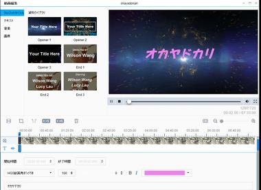 dvdfab-videoconverter068