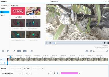 dvdfab-videoconverter069