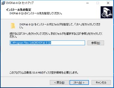 DVDFab8 HD Decrypter-005