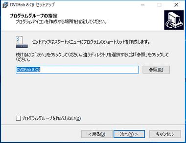 DVDFab8 HD Decrypter-006