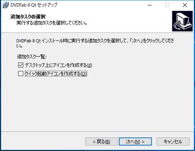 DVDFab8 HD Decrypter-007