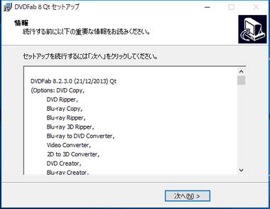 dvdfab8-008