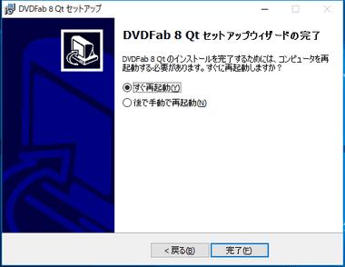 DVDFab8 HD Decrypter-009