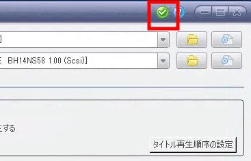 dvdfab8-012
