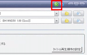 DVDFab8 HD Decrypter-012