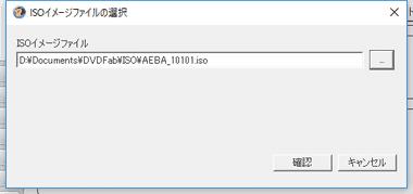 dvdfab8-019