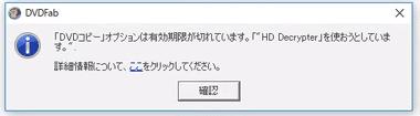 dvdfab8-020