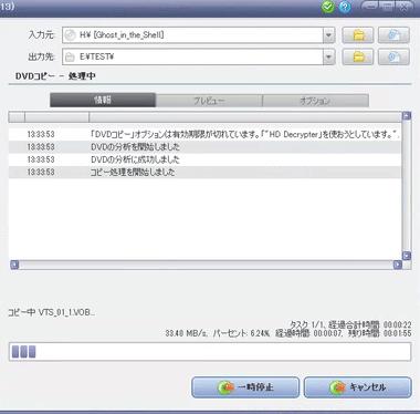 dvdfab8-021