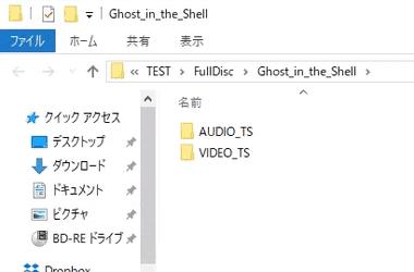 dvdfab8-025
