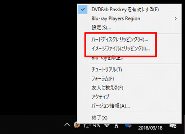 DVDFab Passkey for DVD / Blu-ray-015