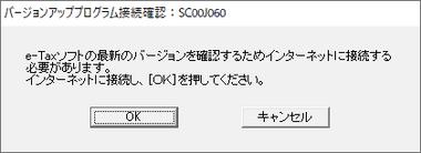 e-tax-056