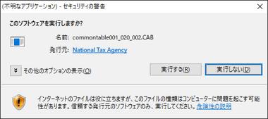 e-tax-061