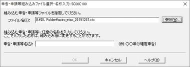 e-tax-084