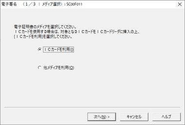 e-tax-097