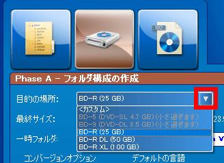 elby-clonebd-021