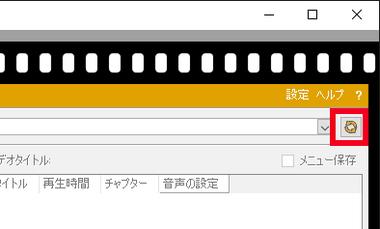 elby-clonedvd-2-009