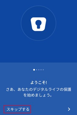 Enpass password manager Android -002