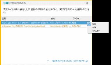 eset-internet-security-048