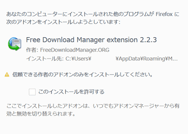 Free Download Manager-018