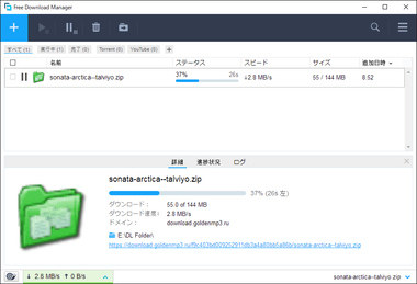 Free Download Manager-052