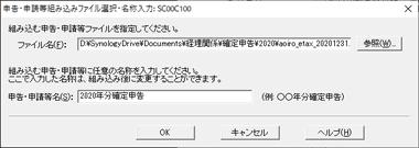 filing-procedure-of-a-e-tax008