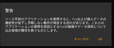 fireHD8-014