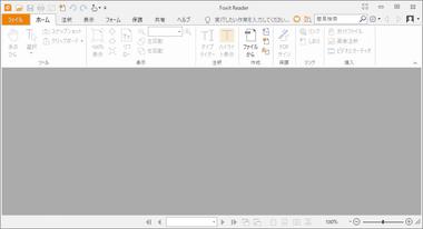 Foxit Reader 020