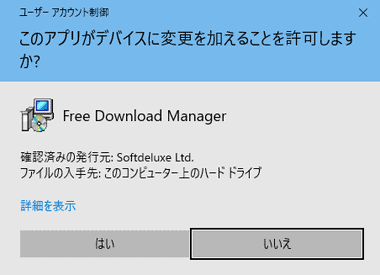 free-download-manager-003