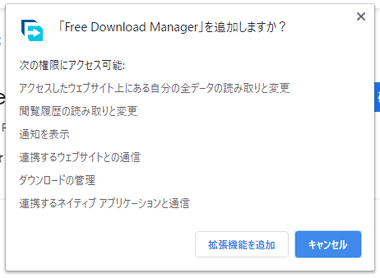 free-download-manager-011