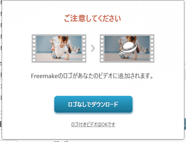 freemake-video-dl050