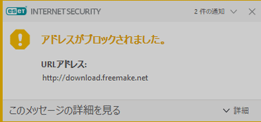 freemake-video-downloader-003