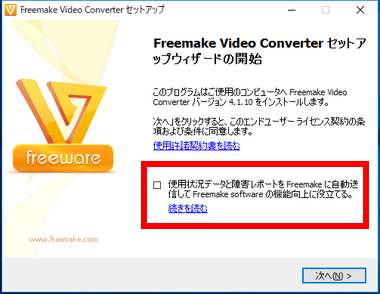 freevideoconverter002