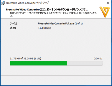 freevideoconverter005