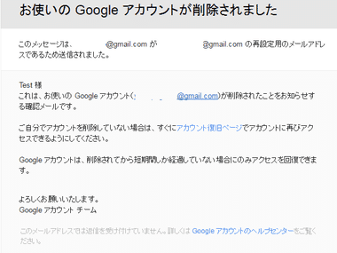 Google Account 028