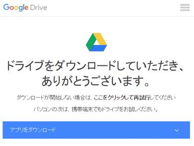 g-drive002