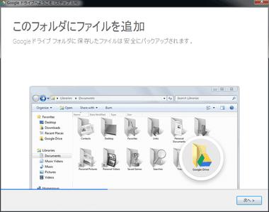 g-drive007