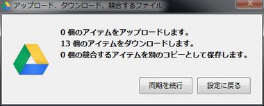 g-drive010