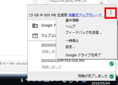 g-drive013