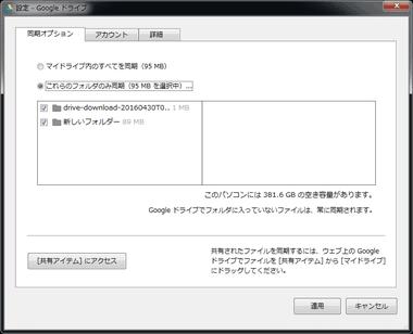 g-drive014