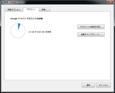 g-drive015