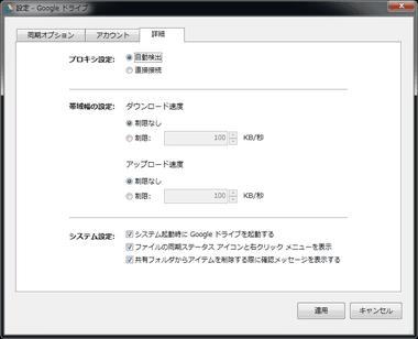 g-drive016