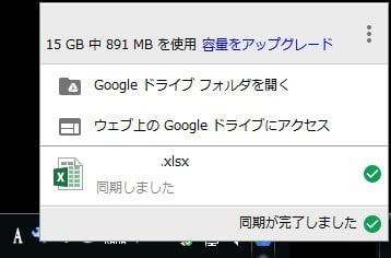 g-drive019