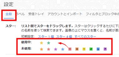 gmail-basics-010