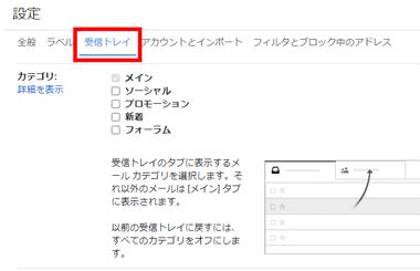 gmail-basics-015