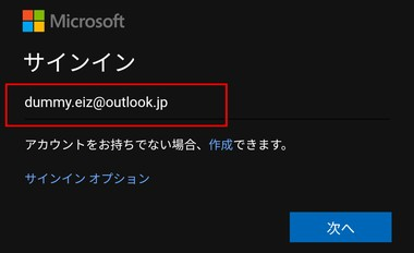 gmailify-outlook-yahoomail-005