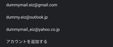 gmailify-outlook-yahoomail-010
